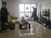 百草苑3室2厅2卫140平米精装修设施齐198万住宅