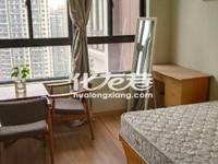 合租房星河国际4室1厅1卫143平米900元/月住宅