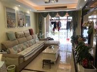 星河国际 设计师设计 温馨居家 拎包入住 房东置换诚售可看房