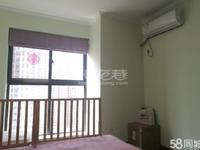 阳光龙庭19楼2室2厅1卫精装修出售