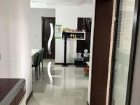 桂花园3室2厅1卫 教科院附属中