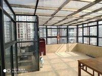 凤凰名城170平顶楼复式220万 40平米阳光房