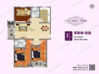 莱蒙城铂晶毛坯三房两房朝南三面通透有钥匙随时看房