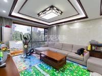 D铁50米 新城南都雅苑豪装三房 低密度居住舒适 房屋保养好