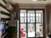 花园街地铁口 新城南都2房 精装修 近幼儿园小学 中高楼层房子透亮 满二