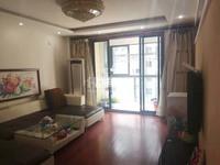 出售新城南都3室2厅2卫132平米202万住宅
