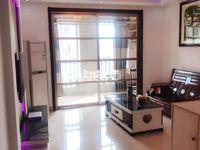 芦墅星苑5楼电梯洋房123平3室2厅1卫精装售价250万