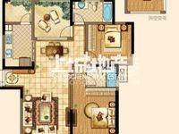深业华府中层122平3室2厅2卫毛坯售价230万,不靠铁路