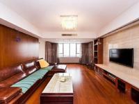 京城豪苑南区内豪装三房172平未入住过局小实验