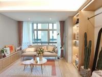 世茂广场公寓 中华恐龙园旁 龙湖北城天街 环境好,购物方便