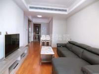 有房才是家 精装通透九洲全朝南三房 楼层佳 拎包住 房东诚售