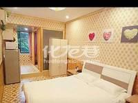 出租河 景花园1室1厅1卫35平米800元/月住宅