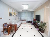 次新小区锦海精装四房两卫 两房朝南客厅敞亮 采光无遮 拎包住