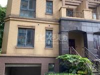 出售青枫公馆6室4厅4卫313平米580万住宅