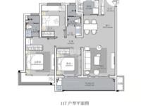 新房 当红热卖楼盘 绿地名敦道,科技住宅,双水系公园,新房找我有团购价哦 !