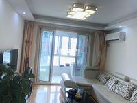 璞丽湾中层96平3室2厅1卫精装售价199.5万