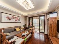 新城御景湾 豪华装修 134平 300万 三室两厅 诚意买房