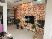 荆川公园旁格兰艺堡74平米精装拎包入住性价比高