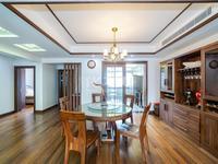 新出万达对面 山水和园 府西和典雅旁 豪装大平层 全屋定制家具 房东满二出售