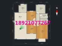 中海龙城花园 电梯房 130平 4室2厅 满二 采光