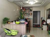 西阆苑全新装修小三房,房东置换随时看房。