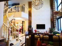 世茂 顶层复式 252平 挑高客厅大气带露台 视野开阔