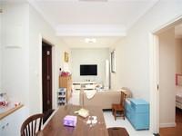 新北区新城御景湾2室2厅1卫1厨1阳台
