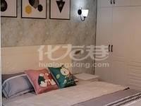 红梅新村精装修未入住中间楼层满两年繁华地段60平米73.2万北环新村翠竹新村旁