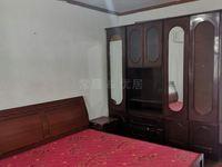 红梅新村 中装三房 楼层低 看房方便 拎包入住