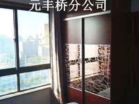 两室一厅 精装修 两南 阳光充沛 电梯房