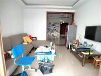 常发豪庭国际 2室2厅精装 满两年税少 楼下口 看房方便