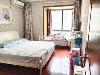 实验小学阳湖名城精装两室南北通透满五唯一省税诚售看房方便可议价
