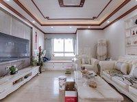 大学城片区摩尔上品精装大三房价格含家具家电交通便利