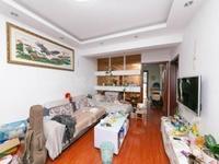 新上北郊中学旁凤凰名城 房东诚心出售 看房方便
