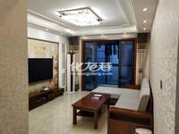 出售聚湖雅苑3室2厅2卫130平米200万住宅
