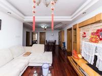 新出 24中 元丰苑椿桂坊公寓桃林雅景旁 桃园公寓 3室诚售