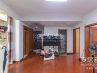 出租蓝天花园3室1厅1卫95平米1400元/月住宅
