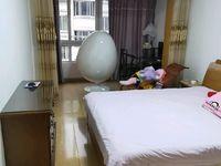 居家花园小区, 兆丰花苑 196万 4室2厅2卫 精装修,业主急卖此房