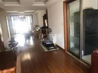出售新城府翰苑3室2厅2卫 含地下中央车位 15平储藏室142平米310万住宅