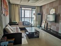 新城府翰苑2室2厅1卫103平米精装设全拎包入住230万住宅含地下中央车位