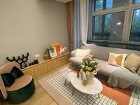 急售恐龙园旁世茂广场均价8900朝南带大阳台景观公寓