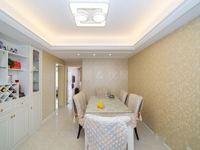 阳光龙庭3室2厅 中间好楼层 精装修 满五 博小二十四中 诚售