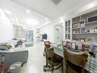 青枫龙湖花千树精装三房不靠高架房东换房Ji售低于市场价