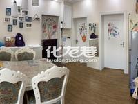 出售兰翔新村2室1厅1卫60平米95万住宅