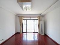 24中电梯房国泰新都南北阳台147平三室两厅两卫462.8万