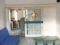 九洲旁工人新村北两房出租650一个月长租优先