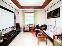 王家村顶复,局小实验,三朝南实际面积大有露台,京城豪苑旁