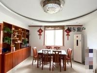 新出 环球港旁 富都小区 精装 3室2厅1卫 南北通透 配套齐全 90平 115