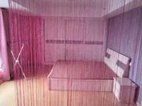 双子星座公寓 1室1厅1卫