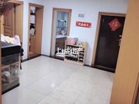 解小 24中 红梅公园九洲玺旁 东苑公寓 3房空
